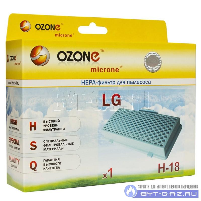 Магазин Озон Пылесосы