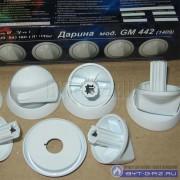 """Набор ручек плиты """"DARINA"""" GM442 c термостатом (белые)"""