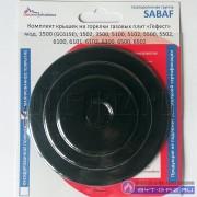 """Комплект крышек SABAF плиты """"GEFEST"""" 1500, 3500, 5100-6500 4 шт."""