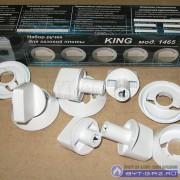 """Набор ручек для газовой плиты """"KING"""" 1465 с газ-конт. (с2007г.в.) белые"""