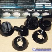 """Набор ручек для газовой плиты """"KING"""" 1465 с газ-конт. (с2007г.в.) чёрные"""