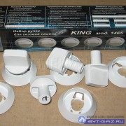 """Набор ручек для газовой плиты """"KING"""" 1465 (до2007г.в.) белые"""
