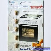 """Набор сопел """"Terra"""" 14.120 (природный газ)"""