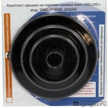 """Комплект крышек """"Deluxe"""" на горелки (Sabaf) 5040, 506040, 606040 (с 2012 года выпуска), матовая эмаль, 4 шт."""