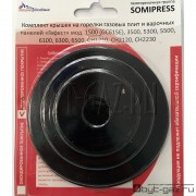 "Комплект крышек SomiPress плиты ""GEFEST"" 1500, 3500, 5300, 5500, 6100-6500, СН1210, СН2120, СН2230, эмаль, 4 шт."