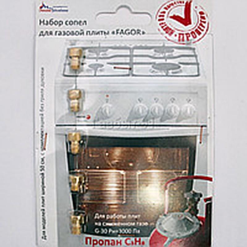 замена форсунок на газовой печке фото инструкция сильный