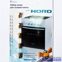 """Набор сопел газовой плиты """"Nord"""" (природный газ)"""