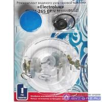 """Ремкомплект водяного узла ВПГ """"Electrolux"""" GWH 265 ERN NanoPlus (в блистере)"""