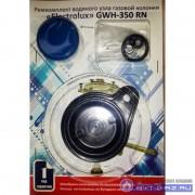 """Ремкомплект водяного узла ВПГ """"Electrolux"""" GWH 350 RN (в блистере)"""
